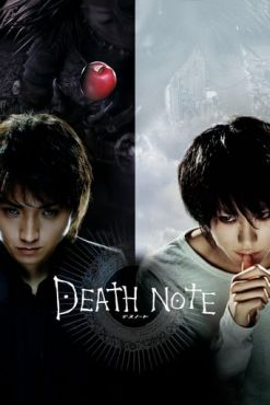 Death Note la pelicula